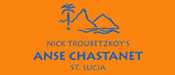 Anse Chastanet honeymoon registry