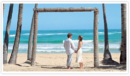 Excellence Punta Cana Wedding Registry