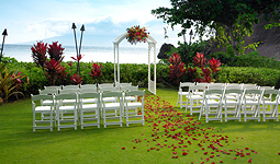 Sheraton Maui Resort & Spa Gift Registry